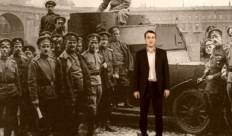 Революция-1917-года.jpg