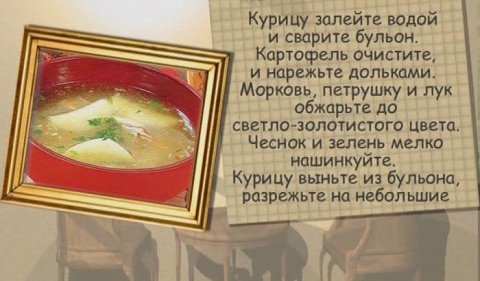 Рецепт-дня.jpg