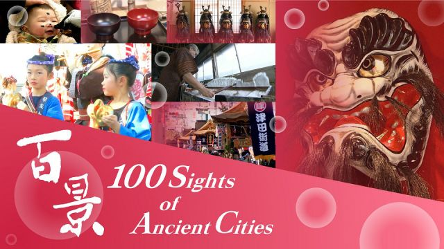 100-Sights-of-Ancient-Cities.jpg