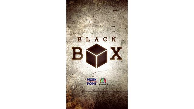 12-BLACK-BOX.jpg