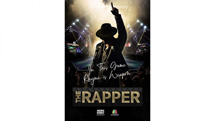 16-THE-RAPPER.jpg
