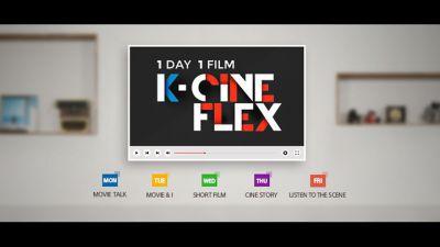 1DAY-1FILM-K-CINEFLEX.jpg