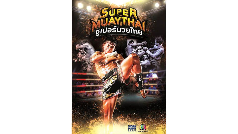 2-SUPER-MUAY-THAI.jpg