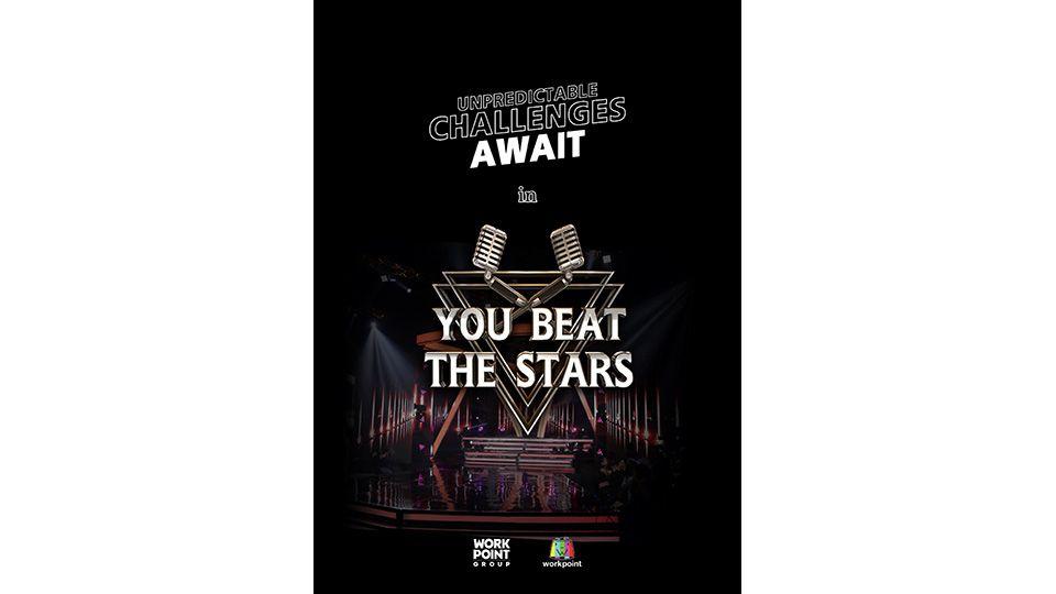 22-YOU-BEAT-THE-STARS.jpg