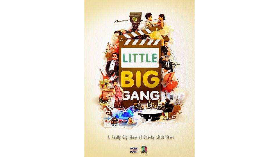 30-LITTLE-BIG-GANG-1.jpg