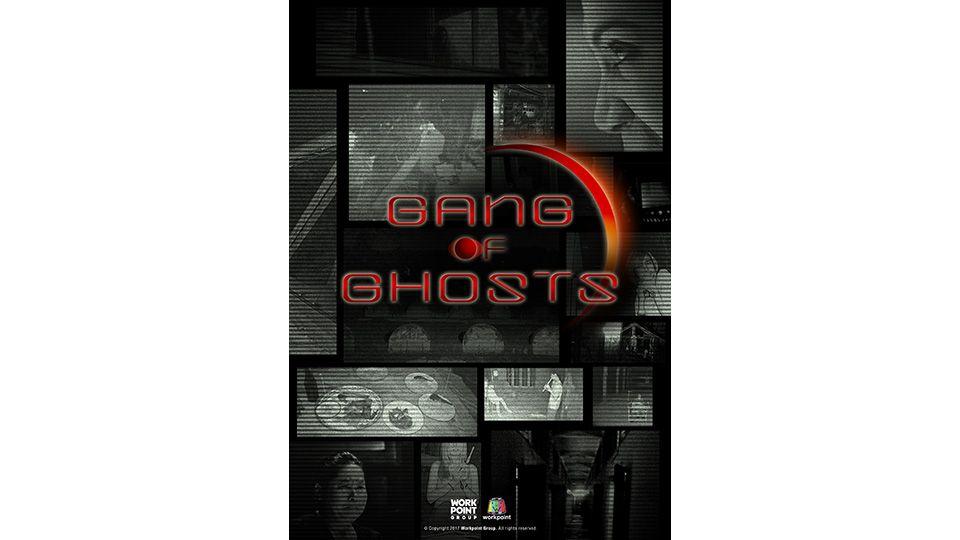 32-GANG-OF-GHOSTS.jpg