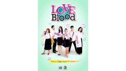38-LOVE-BLOOD.jpg