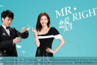 4.-Mr.-Right.jpg