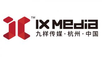 8.-Logo-Hangzhou-IX-Media.png