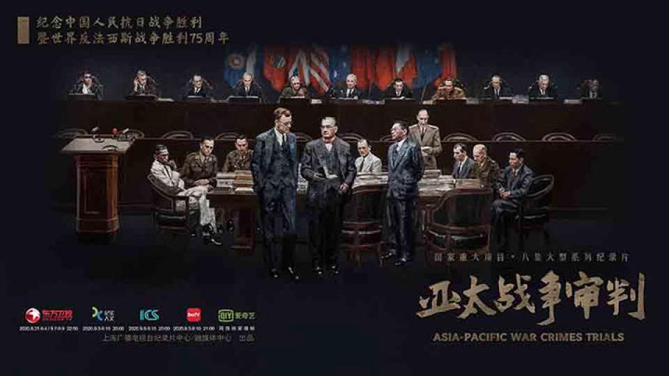 Asia-Pacific-War-Crime-Trials.jpg