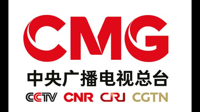 CMG-CCTV.png