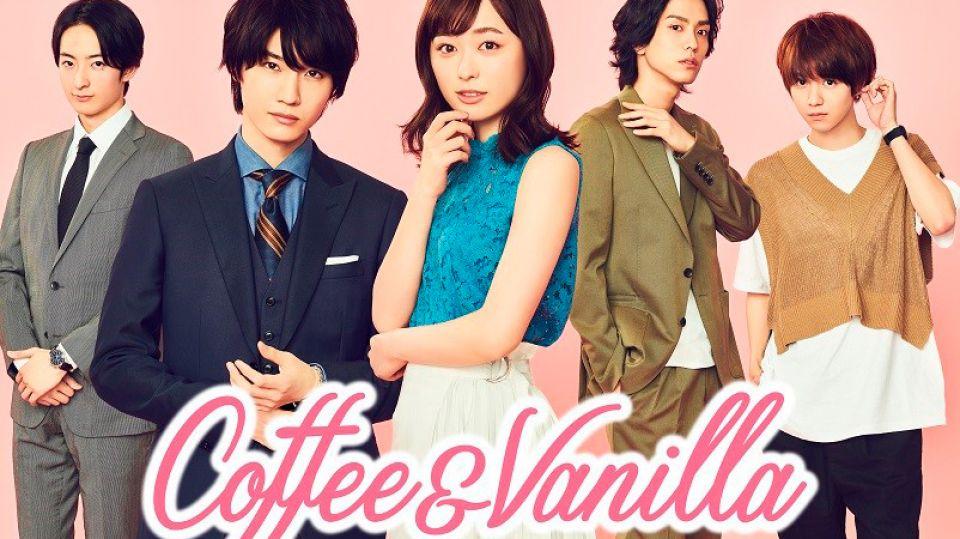 Coffee-Vanilla.jpg