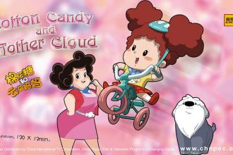 Cotton-Candy-and-Mother-Cloud.jpg