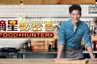 Food-Hunter.jpg