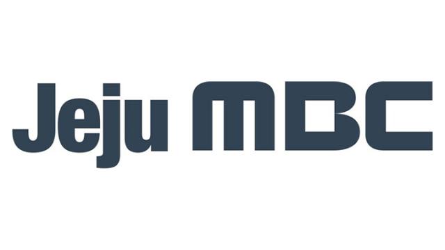 Jeju-MBC_logo.png