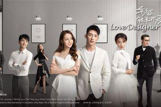 Love-Designer.jpg