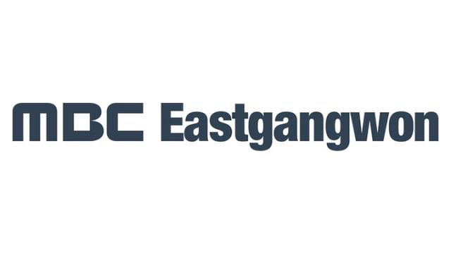 MBC-Eastgangwon_logo.png