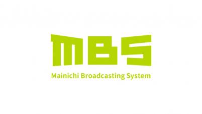 MBS-Company-Logo-white-960x540-1.png