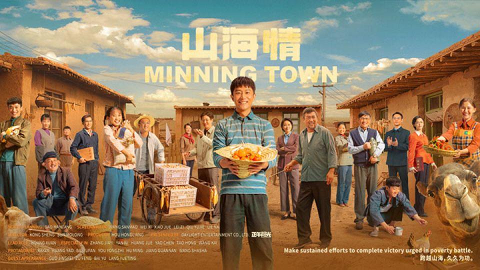 Minning-Town.jpg