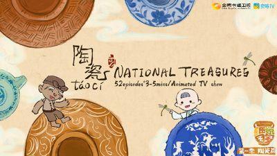 NATIONAL-TREASURES.jpg
