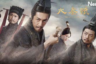 Qin-Dynasty-Epic-Title.jpg