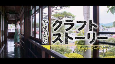 Show-image-Yamagata-Broadcasting.jpg