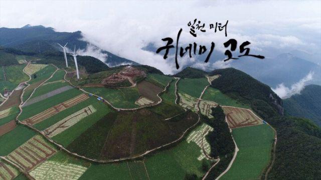 Spectacular-Views-of-Gangwon.jpg