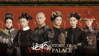 Story-Of-Yanxi-Palace-Title.jpg