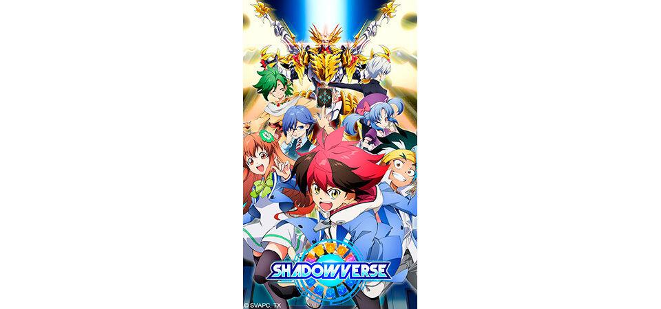 TV-TOKYO_Shadowverse_top.jpg