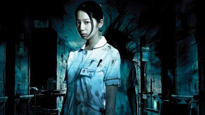 The-Haunted-Hospital.jpg