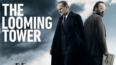 The-Looming-Tower-Poster.jpg
