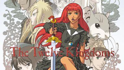 Twelve_Kingdoms_00.jpg