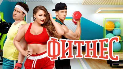 fitness_960x540.jpg