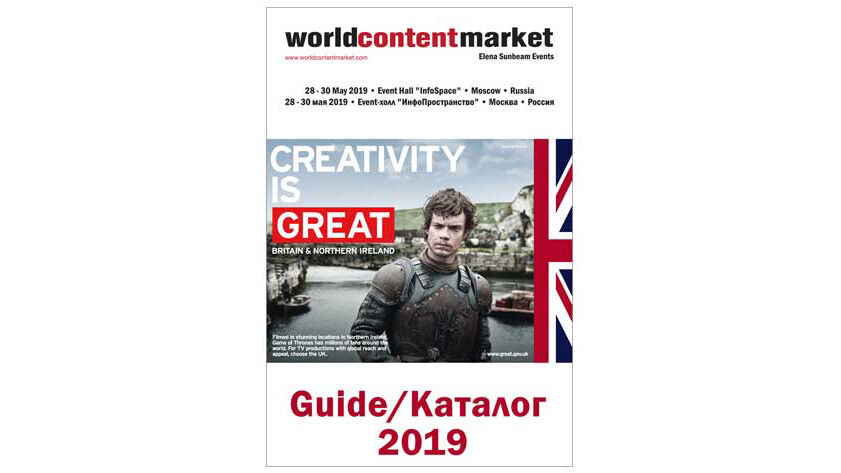 guide-19-title.jpg