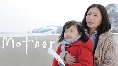 mother_KV_Logo.jpg