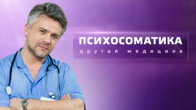 psycho3_960x540.jpg