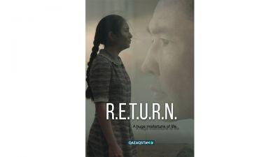 return.jpg